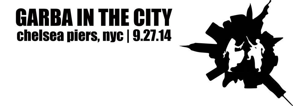 GITC 2014